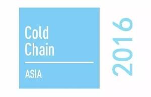 2016亚洲国际冷链设备技术展11月震撼来袭